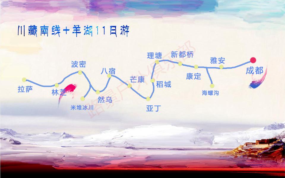 川藏南線旅游線路圖