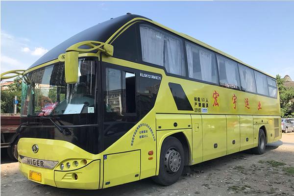 北京租車 租車被扣分怎么處理